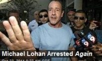 Does This Look Like The Face Of A Michael Lohan Arrested… Again?