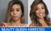 Miss Miami Lakes 2017 Arrested