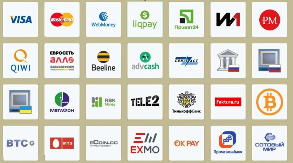 видеомонтажер - способы оплаты заказа