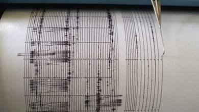 Photo of Campania – Terremoto, telefoni in tilt e nel Sannio attivata l'unità di crisi