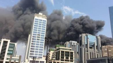 Photo of Napoli – Incendio a Gianturco, nube nera invade il Centro Direzionale