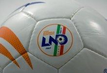 Photo of Serie D – Nuovo slittamento, si riparte il 6 dicembre