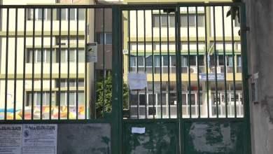 Photo of Torre Annunziata – Stop alla didattica in presenza fino a fine mese