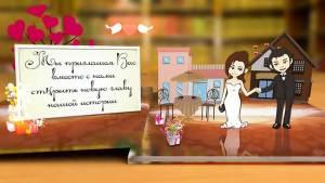 купить видео приглашение на свадьбу