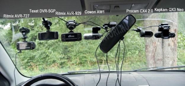 Автомобильный видеорегистратор Каркам QX3 Neo - на лобовом стекле