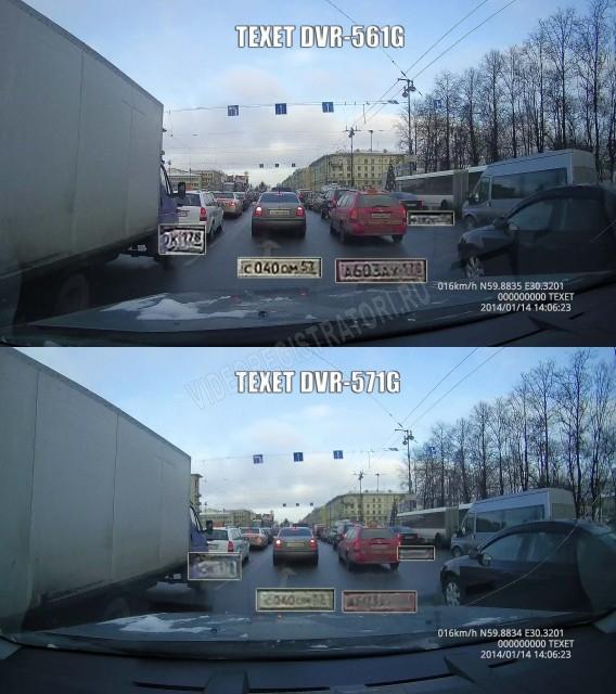 Видеорегистратор Texet DVR-571G или DVR-561G - качество видео