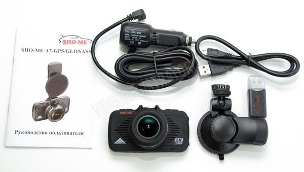 SHO-ME A7-GPS/GLONASS. Комплектация
