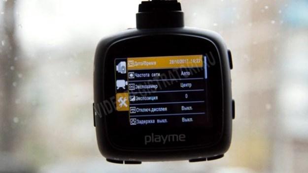 Обзор видеорегистратора PlayMe Vita. Меню