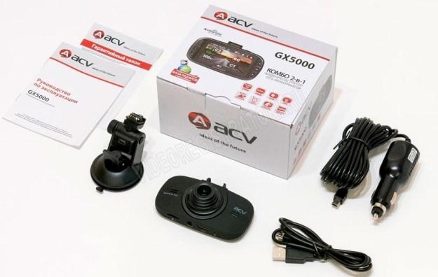 DVR-ACV-GX5000