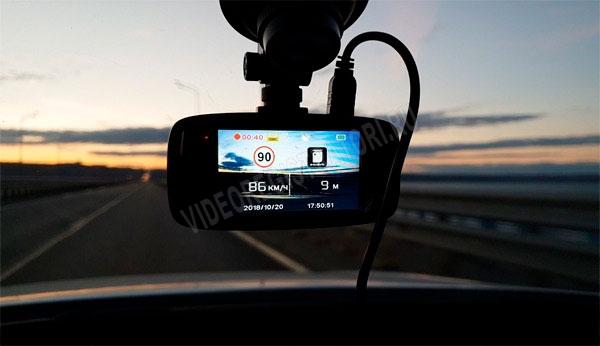 Inspector-Katran-GPS
