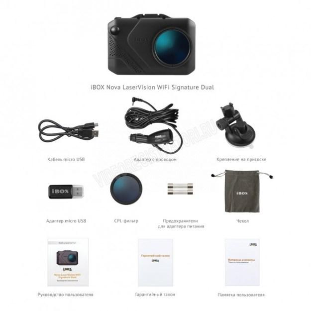 Внешний вид и комплектация Nova LaserVision