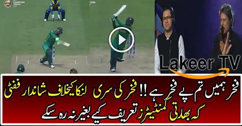 fakhar zaman batting