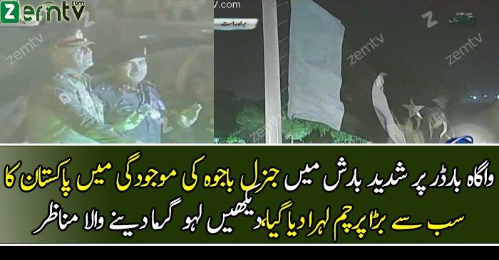 pakistani flag azadi