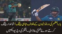 babar azam batting world xi