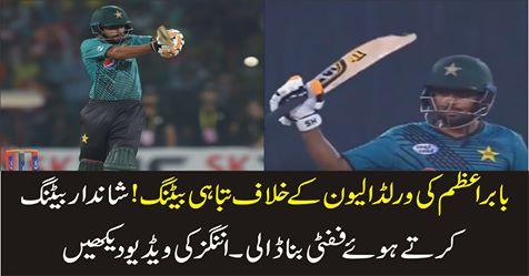 babar azam batting world xi