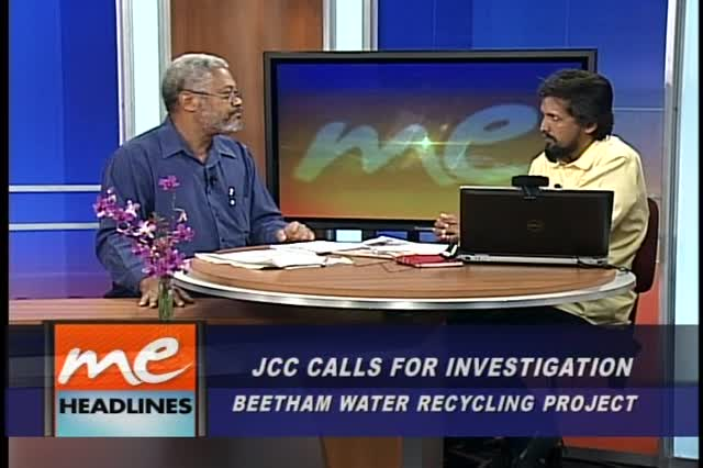 VIDEO: Morning Edition 25 March 2014