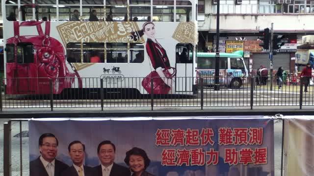 RNW, Hong Kong, 2011