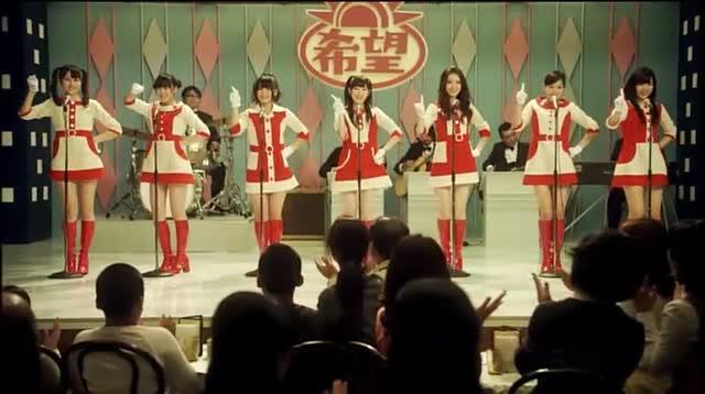 Watarirouka Hashiritai7 Kibou Sanmyaku (music video)