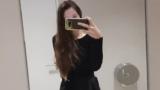 Famosinha do instagram mostrando a xota