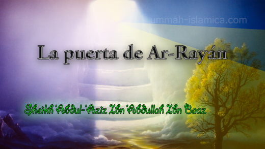 La puerta de Ar-Rayán