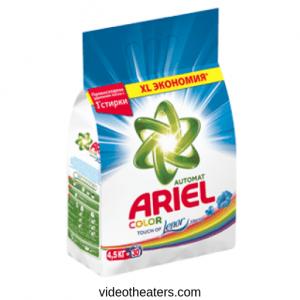 Ariel-Matic-Top-Load-Detergent-Liquid