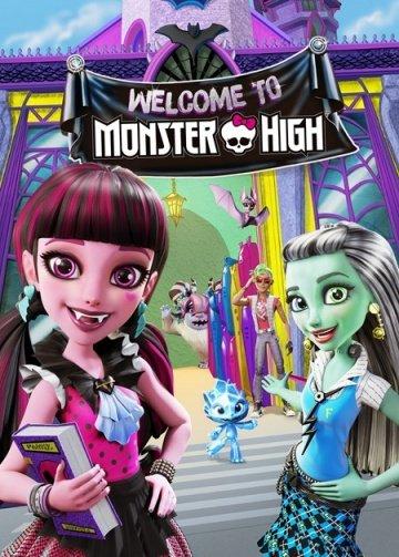 Монстр Хай: Добро пожаловать в школу монстров (2016 ...