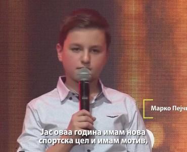 Марко Пејчиноски