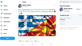 Лажни вести македонска репрезентација