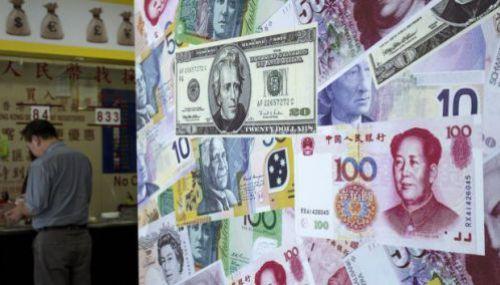 Китайські банки
