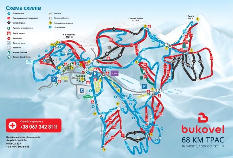 Карта (схема) витягів (маршрутів, схилів) в Буковелі