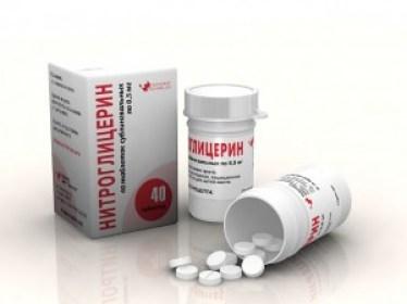 Нітрогліцерин