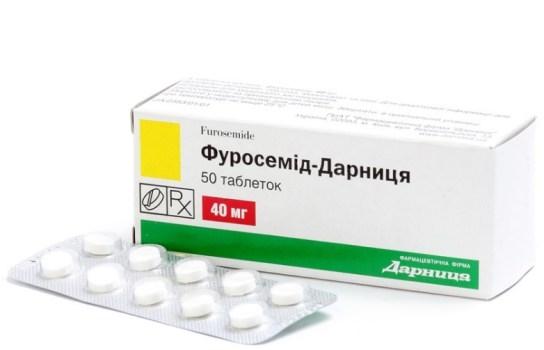 Фуросемід