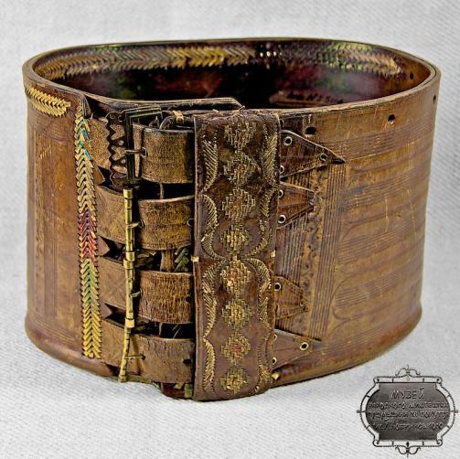 Hutsul leather belt