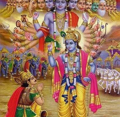 Bhagavad Gita Vishwarupam