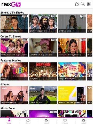 nexGTv app vidya sury