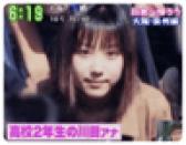 川田裕美4