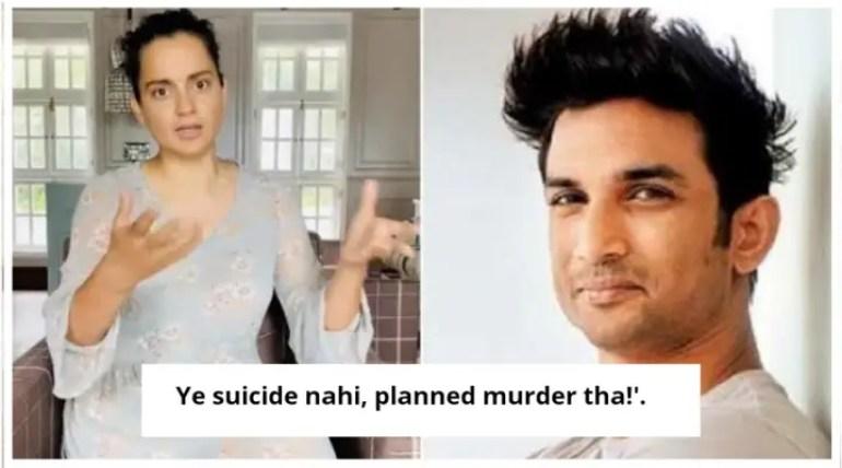 Kangana Ranaut on Sushant Singh Rajput death