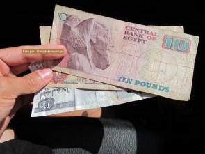 Así es la lira egipcia, la moneda de Egipto