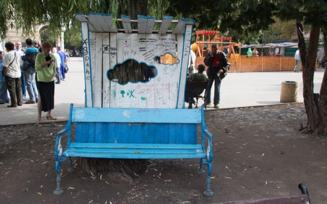Bank Street Art Sofia