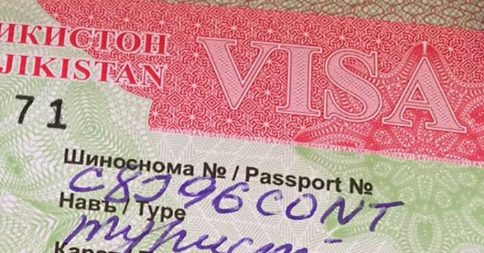 visum für tadschikistan beantragen