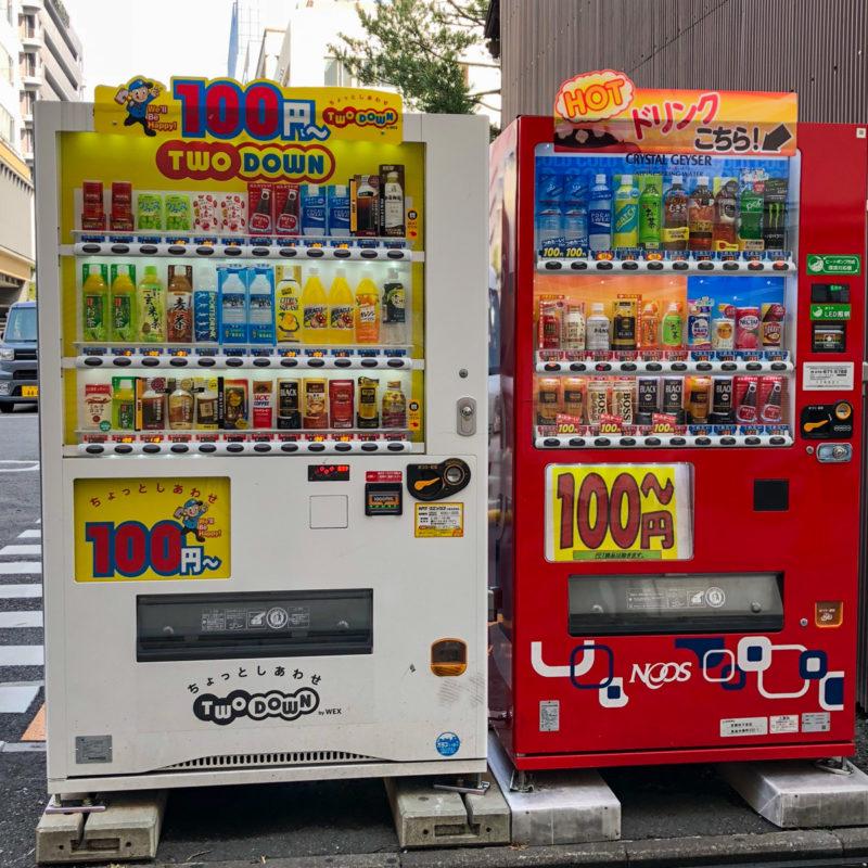"typisch-Japans-automaat ""class ="" lui lui-verborgen wp-image-43164 ""srcset ="" https://viel-unterwegs.de/wp-content/uploads/2020/03/typisch-japanisch-automat-800x800. jpg 800w, https://viel-unterwegs.de/wp-content/uploads/2020/03/typisch-japanisch-automat-500x500.jpg 500w, https://viel-unterwegs.de/wp-content/uploads/ 2020/03 / typisch-Japans-automaat-300x300.jpg 300w, https://viel-unterwegs.de/wp-content/uploads/2020/03/typisch-japanisch-automat-768x768.jpg 768w, https: // viel-unterwegs.de/wp-content/uploads/2020/03/typisch-japanisch-automat-150x150.jpg 150w, https://viel-unterwegs.de/wp-content/uploads/2020/03/typisch-japanisch -automat-120x120.jpg 120w, https://viel-unterwegs.de/wp-content/uploads/2020/03/typisch-japanisch-automat.jpg 1200w ""data-luie-maten ="" (max-breedte: 800px ) 100 vw, 800 px"