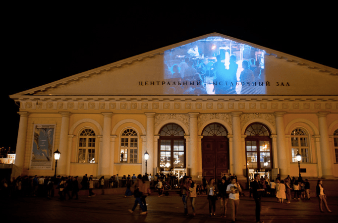 «Vienna Art Night» in collaboration with Sound:Frame festival, 2013