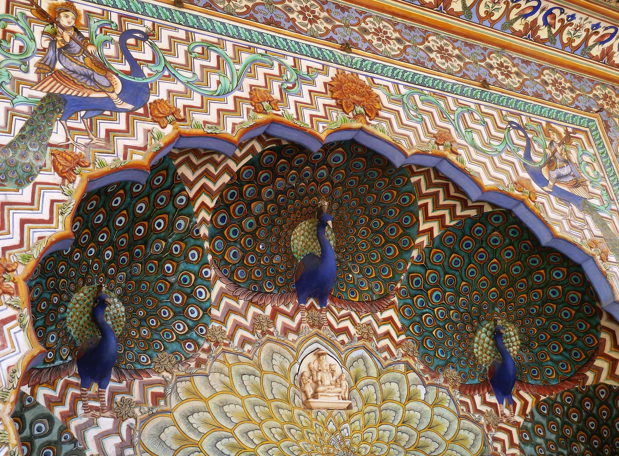 City Palace à Jaipur