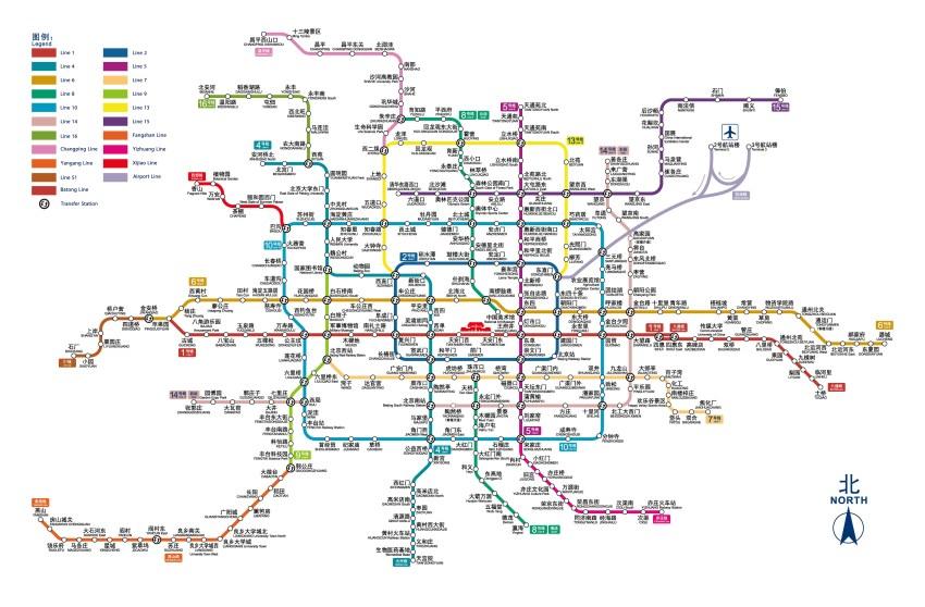 plan métro pékin
