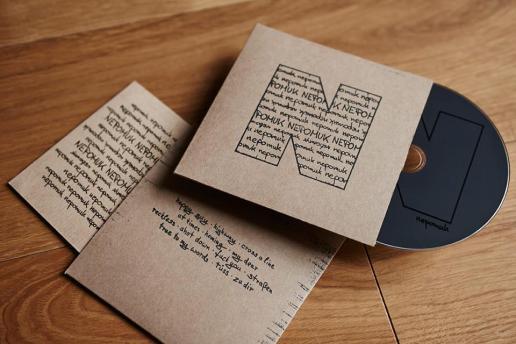 CD von Nepomuk