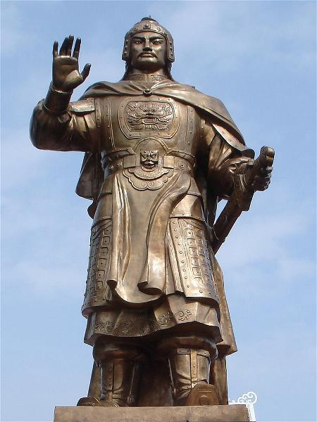 Hình Tượng Anh Hùng Quang Trung