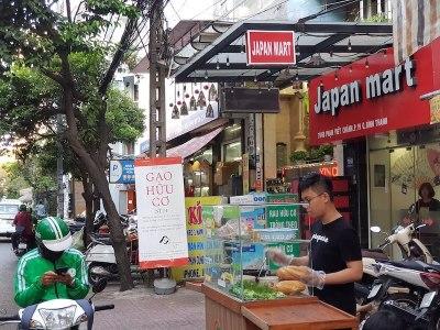 hcmc-phamvietchanh-japanesesupermarket-ホーチミン-ビンタン区-ファンビッチャン-日本スーパー
