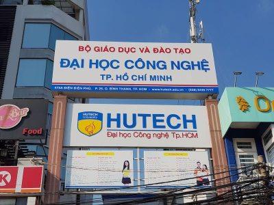 hcmc-binhthanh-hutech-ホーチミン-ビンタン区-HUTECH