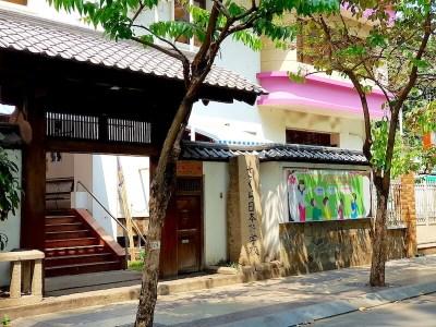 さくら日本語学校_3区_ホーチミン_Sakura_Dist3_HCMC_Vietnam