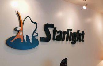 hcmc-starlghtdental-ホーチミン-スターライトデンタルクリニック